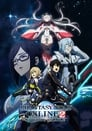 Image PHANTASY STAR ONLINE 2 EPISODE ORACLE