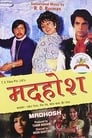 Poster for Madhosh
