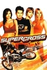 Supercross (2005) Movie Reviews