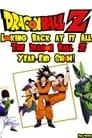 Voir La Film Dragon Ball Z: Zenbu Misemasu Toshi Wasure Dragon Ball Z! ☑ - Streaming Complet HD (1993)