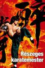 Részeges Karatemester - [Teljes Film Magyarul] 1978
