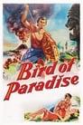Bird of Paradise (1951) Movie Reviews