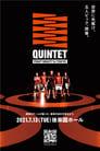مترجم أونلاين و تحميل Quintet 7 2021 مشاهدة فيلم