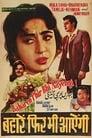 Poster for Baharen Phir Bhi Aayengi