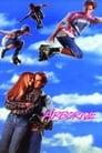 Airborne Voir Film - Streaming Complet VF 1993