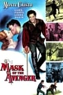 Mask of the Avenger (1951) Movie Reviews