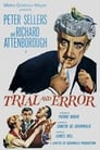 Trial and Error (1962)