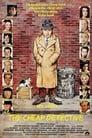 Дешевий детектив (1978)