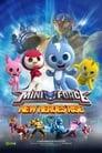 Miniforce: New Heroes Rise