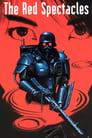 Regarder, 紅い眼鏡 1987 Streaming Complet VF En Gratuit VostFR