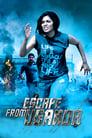Escape from Uganda (2013) Hindi Dubbed