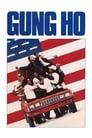Gung Ho (1986) Movie Reviews