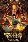 Ancient Sword And Wizardry: Aversion To Fire (2020) Volledige Film Kijken Online Gratis Belgie Ondertitel