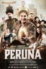 Peruna (2021)