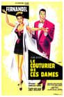 Дамський кравець (1956)