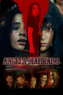 Angela Markado 2015 Full Movie