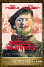 Poster for Krudt og klunker