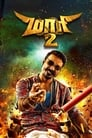 Maari 2 2018 Hindi dubbed Movie Download & online Watch WEB-480p, 720p, 1080p | Direct & Torrent File