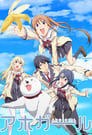 Aho Girl Vostfr