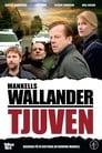 Wallander 17 – Tjuven (2009)