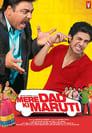 Mere Dad Ki Maruti (2013) Hindi