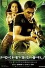 Asambhav 2004 Danske Film Stream Gratis
