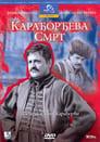 Poster for Karađorđeva smrt
