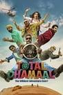Total Dhamaal (2019) Hindi 720p, 480p HDRip ESubs Download