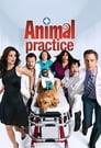 Ветеринарна клініка (2012)