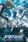 Watch Fafner in the Azure: Dead Aggressor - Heaven and Earth Online HD