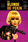 The Blonde from Peking (1967)