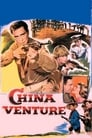 China Venture (1953) Movie Reviews