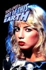 Not of This Earth (1988) Movie Reviews