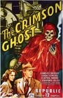 The Crimson Ghost (1946) Movie Reviews
