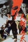Okita Le Pourfendeur ☑ Voir Film - Streaming Complet VF 1972
