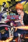 1-Bleach: Hell Verse