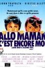 [Voir] Allô Maman, C'est Encore Moi 1990 Streaming Complet VF Film Gratuit Entier