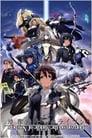 Kyoukaisen-jou no Horizon XXI-PV