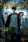 فيلم Harry Potter and the Prisoner of Azkaban مترجم