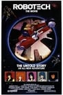 Poster for Robotech: The Movie