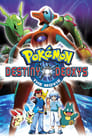 Pokémon: Destiny Deoxys (2004) Movie Reviews