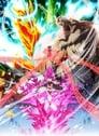 Re:Zero kara Hajimeru Isekai Seikatsu: Hyouketsu no Kizuna (2019)