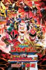 Tensou Sentai Goseiger Contre Shinkenger: épique Sur Ginmaku Streaming Complet VF 2011 Voir Gratuit