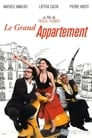 The Big Apartment (2006)