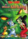 Tom y Jerry y el Dragón P..