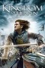 Watch| 〈Kingdom Of Heaven〉 2005 Full Movie Free Subtitle High Quality