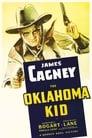 The Oklahoma Kid (1939) Movie Reviews