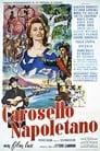 Неаполітанська карусель (1954)