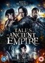 مترجم أونلاين و تحميل Tales of an Ancient Empire 2010 مشاهدة فيلم
