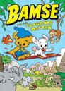 Poster for Bamse och den flygande mattan